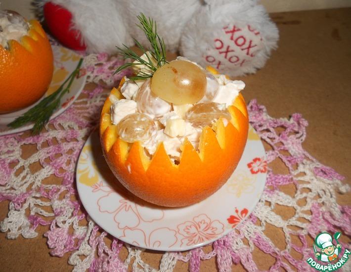 Рецепт: Салат в апельсиновых корзиночках