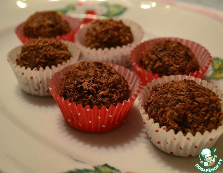 Рецепт: Румынские конфеты