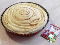 Шотландский спиральный пирог ингредиенты