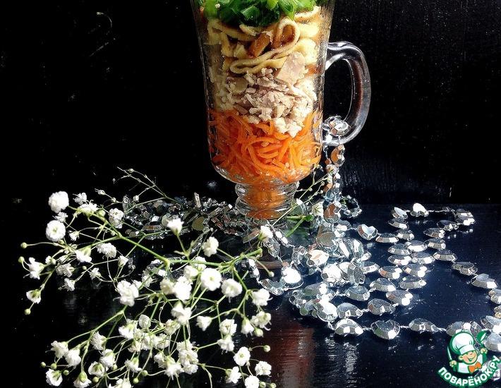 Рецепт: Салат Боярский