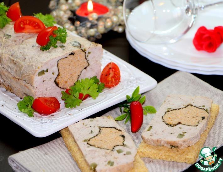 Рецепт: Диетический террин для праздничного стола