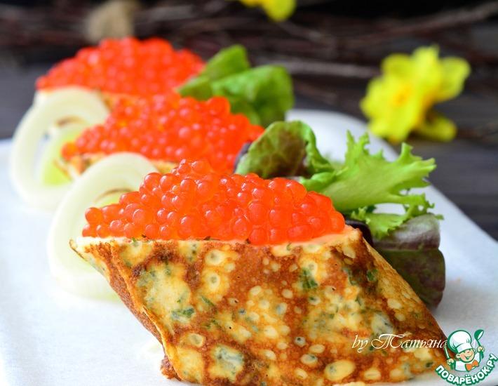 Рецепт: Закуска с икрой и двойным омлетом