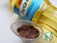 Сладкий шоколадно-кунжутный соус ингредиенты