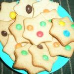 Печенье на рассоле Медаль за отвагу