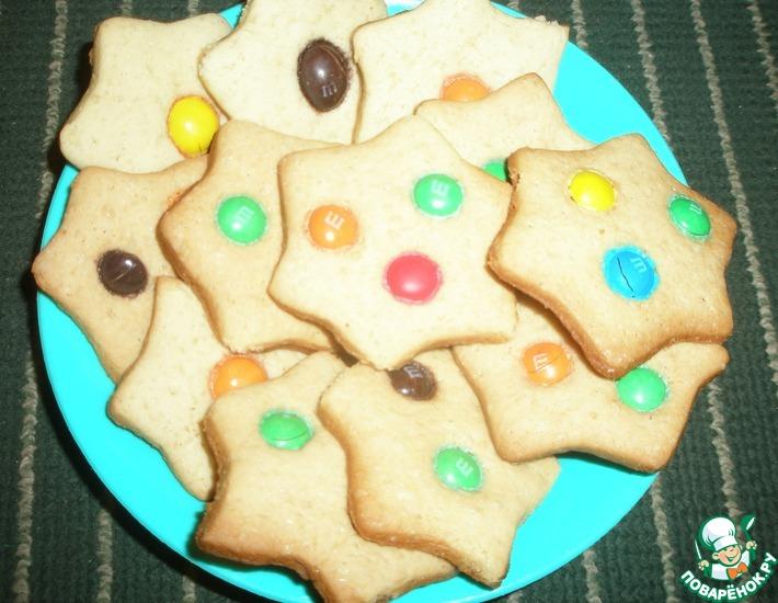 Рецепт: Печенье на рассоле Медаль за отвагу