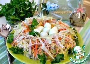 ласточкено гнездо салат рецепт с фото