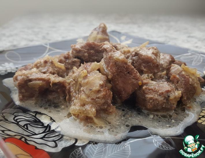 Рецепт: Тушеная говядина в горшочке
