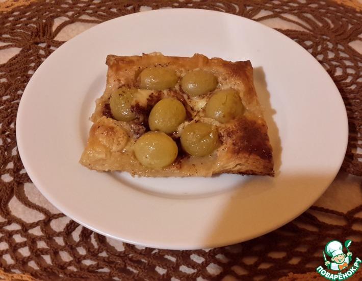 Рецепт: Пироги Виноградные поддончики с сыром