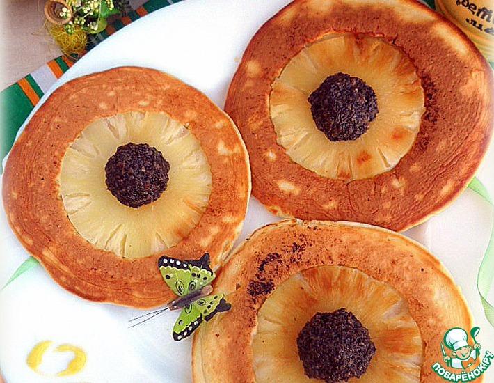 Рецепт: Панкейки с ананасами под маковой начинкой