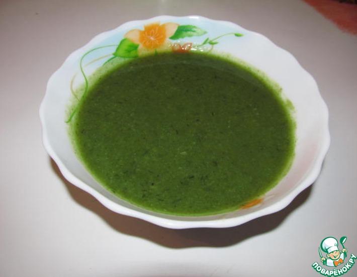 Рецепт: Зеленый суп-пюре