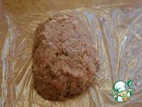 Куриная закуска Дамская ингредиенты