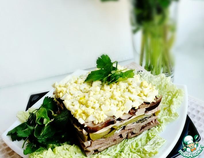 Рецепт: Салат Грация с говяжьим языком