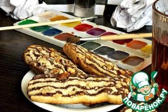 Рецепт: Полосатое печенье с орехами