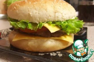 Рецепт: Гамбургер Биг тейсти