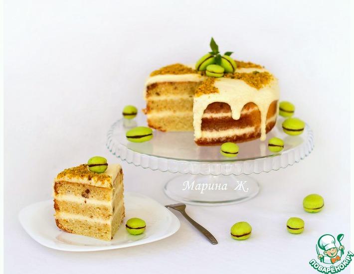 Рецепт: Фисташковый торт с марципаном