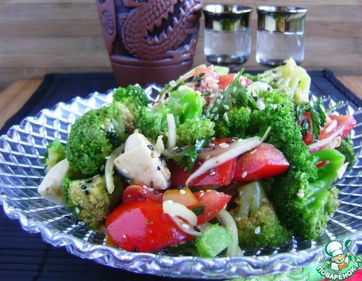Рецепт: Салат из брокколи с овощами