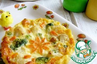 Рецепт: Детский омлет с овощами
