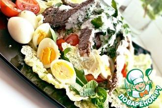Рецепт: Салат с бараниной под йогуртом