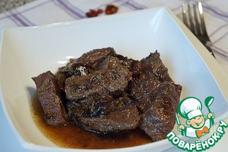 Рецепт: Тушеная говядина со сливами