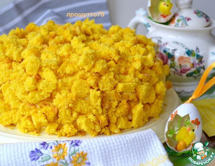 Рецепт: Итальянский торт Мимоза