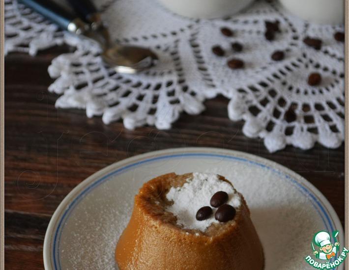 Рецепт: Кофейный флан с пряностями