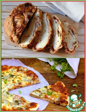 Bread and pizza with three cheeses in Italian