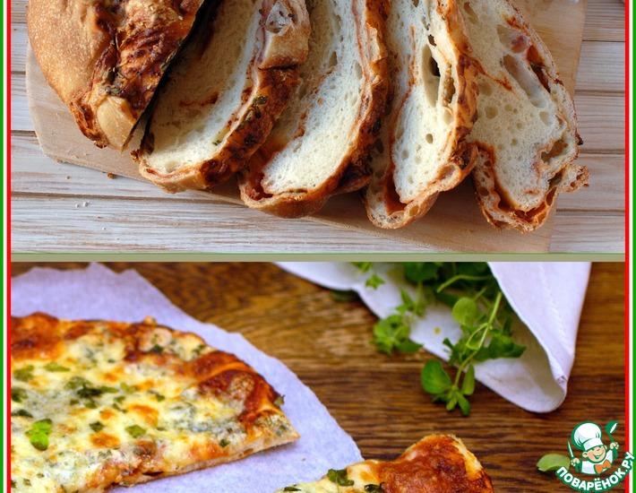 Рецепт: Хлеб и пицца с тремя сырами по-итальянски