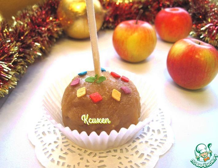 Рецепт: Десерт Яблоко с сюрпризом