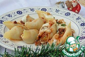 Рецепт: Конкильони, фаршированные мясным рагу с фасолью