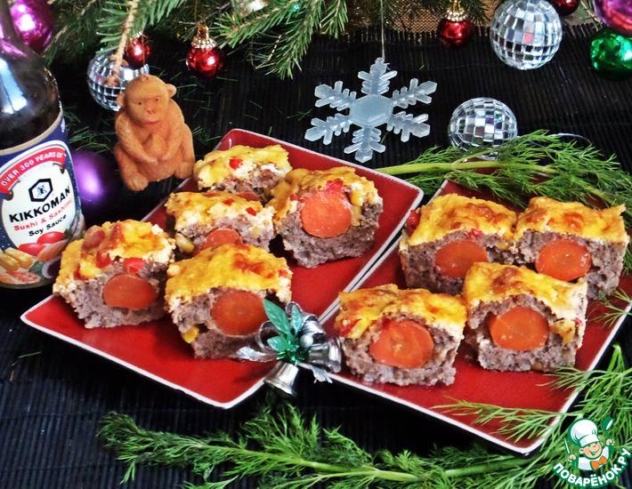 Рецепт: Мясные буханки в миниатюре с морковью