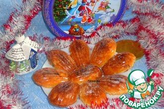 Рецепт: Печенье Новогодние ракушки с предсказаниями