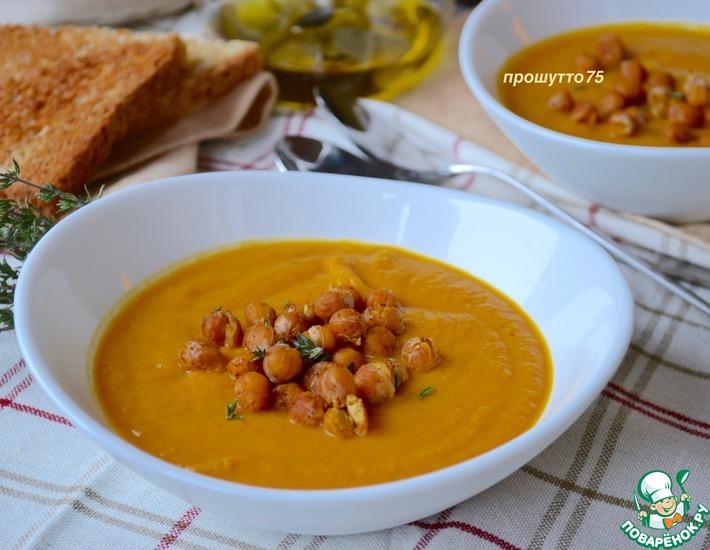 Рецепт: Морковный суп-пюре с нутом