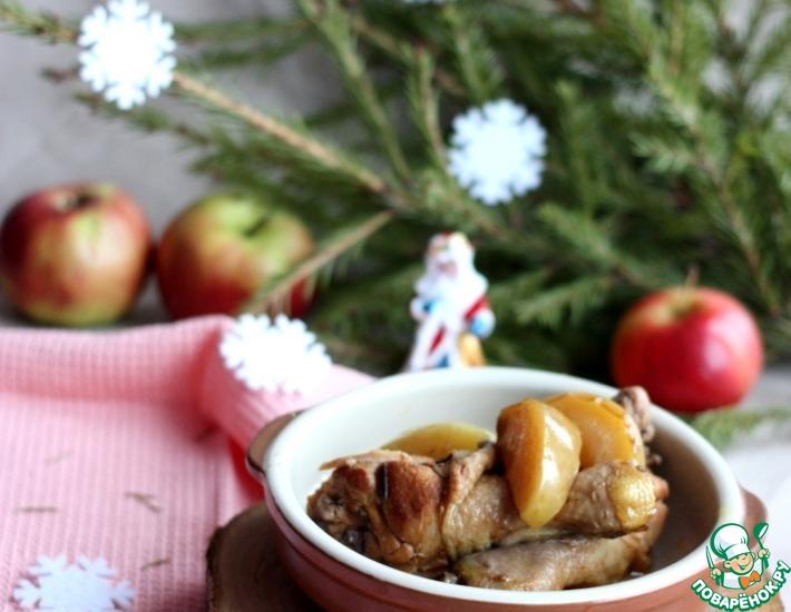 Рецепт: Куриные ножки с яблоками в яблочном сидре