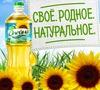 Конкурс рецептов Масленица с Олейной!