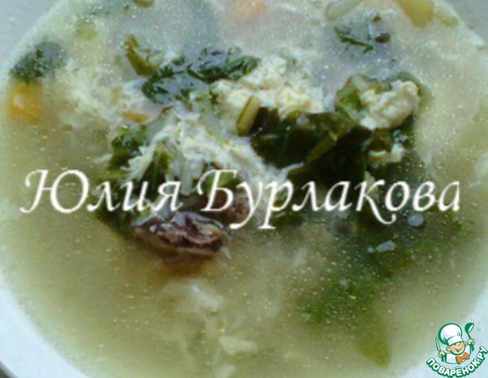 Рецепт: Суп с куриными спинками и яйцом
