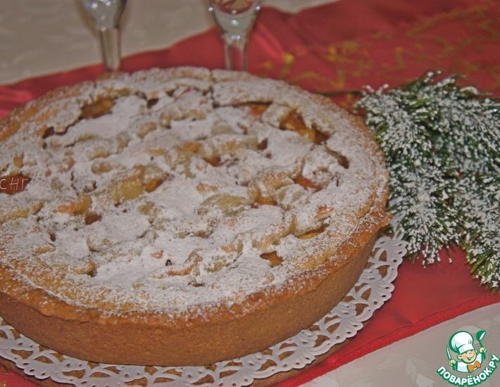 Рецепт: Пирог с тыквой и яблоками