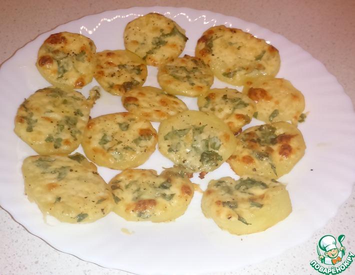 Рецепт: Картофельная закуска