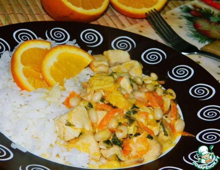 Рецепт: Курица с фасолью в апельсиновом соусе