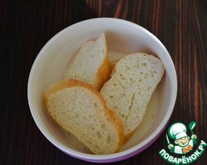 Глазированный мясной хлеб по-американски – кулинарный рецепт