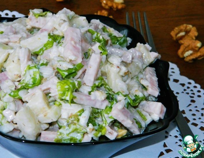 Рецепт: Салат с грушей и ветчиной
