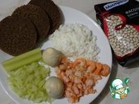 Закуска на крутоне С любовью к Мистраль ингредиенты