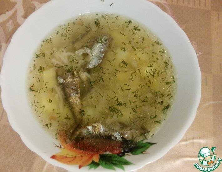 Рецепт: Суп со шпротами Копченый