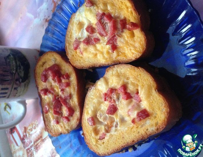 Рецепт: Горячие хрустящие бутерброды На зубок