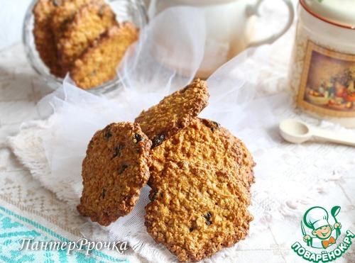 Овсяно-морковное печенье – кулинарный рецепт