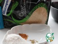 Конфеты Трюфели с курагой ингредиенты