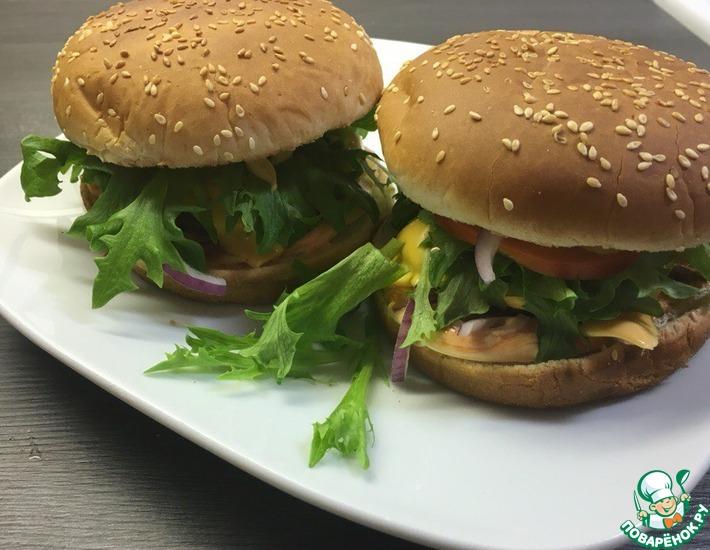Рецепт: Домашний гамбургер с котлетой