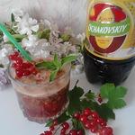 Коктейль Смородиновый аромат