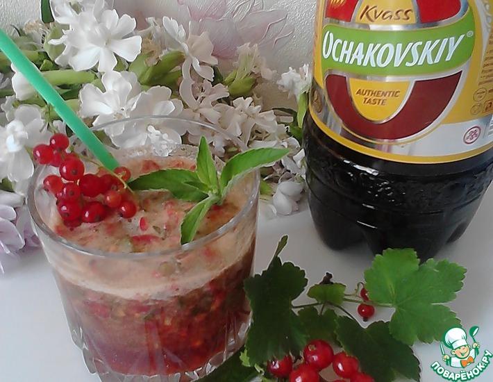 Рецепт: Коктейль Смородиновый аромат