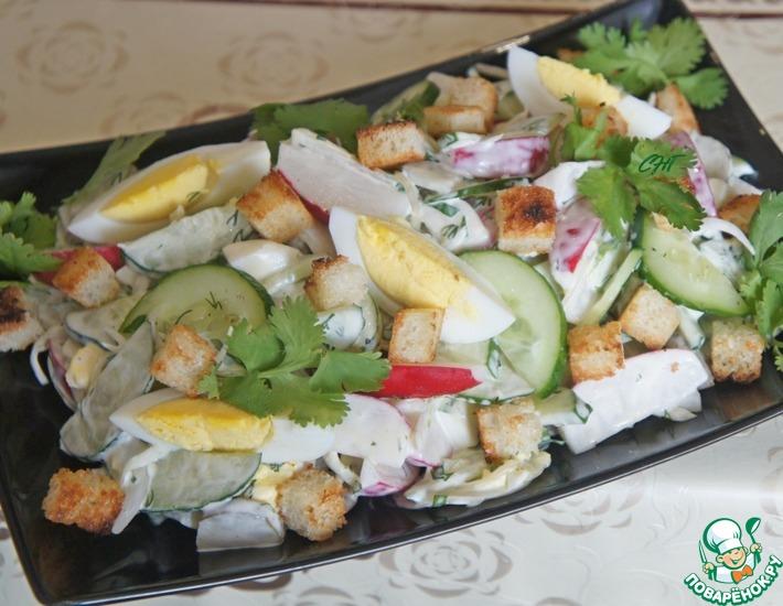 Рецепт: Русский летний салат в стиле Цезарь