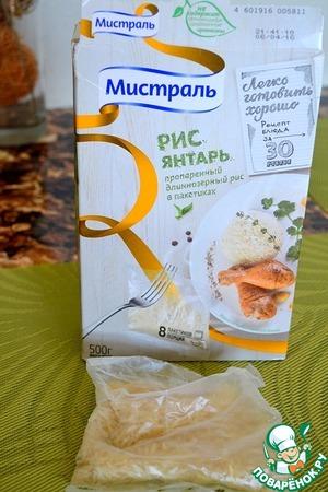 Рыба с рисом – кулинарный рецепт